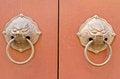 Free Double Doorknob On Background Royalty Free Stock Photos - 30941548