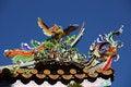 Free Yokohama Chinatown Royalty Free Stock Photos - 31017058