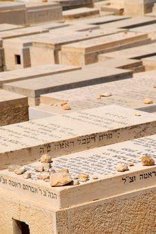 Free Tomb Stock Image - 3111631