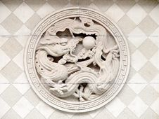 Free Dragon Granite Stone Stock Photo - 31277830