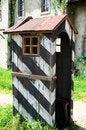 Free Sentry-box Stock Photography - 31380122