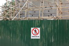 Construction Area Royalty Free Stock Photos