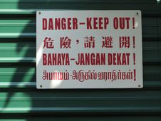 Danger - Keep Out! Royalty Free Stock Photo