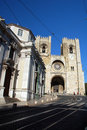 Free Low Angle View Of Se Cathedral Stock Photo - 3154210