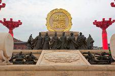 Free Kaiyuan Flourishing Age_scenery_xian Stock Images - 31663124