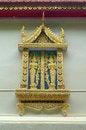 Free Wat Phra That Doi Suthep Window Royalty Free Stock Images - 31756539