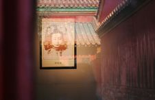 Free Zhe Fei Well Stock Photo - 3192250