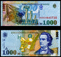 Free 1000 Lei 1998 Old Romanian Bill Royalty Free Stock Images - 31908089