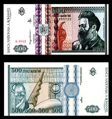 Free 500 Lei 1992 Old Romanian Bill Stock Images - 31907234