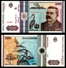 Free 200 Lei 1992 Old Romanian Bill Stock Photography - 31908392