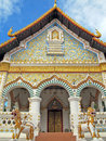 Free Laos Temple Stock Photography - 31945142