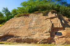 Free Chairman Mao Zedong Inscription In Bangchui Island Dalian Stock Photography - 32067302