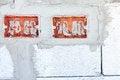 Free Light Box On The Wall. Stock Photos - 32093403