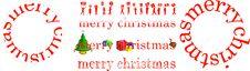 Free Christmas Names Illustration Royalty Free Stock Photos - 3219208