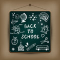 Free Hand-drawn School Set. Stock Image - 32205011