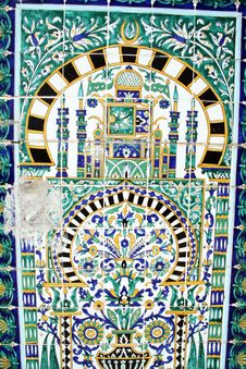 Arabesque Tile Stock Image