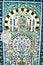 Free Arabesque Tile Stock Image - 32367791