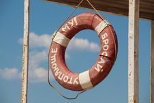 Free Old Soviet Lifebuoy At Sea Royalty Free Stock Images - 32775799