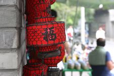 Free Lantern Royalty Free Stock Photo - 3280885