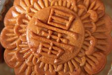 Free Mooncakes Royalty Free Stock Images - 3298719