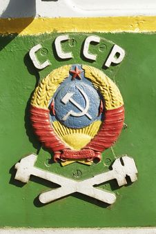 Free USSR Railway Arms Royalty Free Stock Images - 3307209