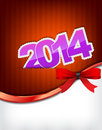 Free New 2014 Year Greeting Card Stock Photos - 33053653