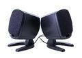 Free Multimedia Speaker Stock Photography - 33143032