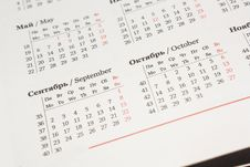 Free Calendar Royalty Free Stock Images - 33189359