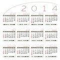 Free Calendar 2014 Elegant Royalty Free Stock Photos - 33236098