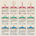 Free 2014 Oriental Style Calendar Royalty Free Stock Images - 33237009
