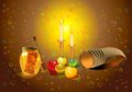 Free Shana Tova Banners Set Stock Photos - 33259123