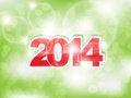 Free New Year Greeting Card Royalty Free Stock Photography - 33259837