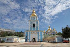 Free Ukraine. Kiev. St. Michael S Golden-Domed Monastery Stock Photo - 33260490