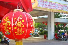 Free Chinese Lantern 3 Stock Photography - 33316752