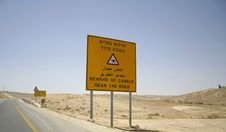 Free Road Sign In Sede Boker Desert Stock Photo - 3347380