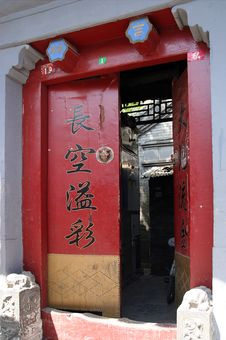 Chinese Traditional Gate Stock Images