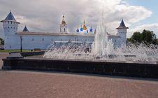 Free Tobolsk Kremlin Royalty Free Stock Image - 33505856