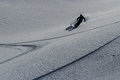 Free Freeride On  Kamchatka Stock Image - 33700111