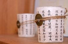 Free Chines Tea Cup Royalty Free Stock Image - 3406926