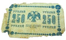 Free Ancient Banknote. Royalty Free Stock Images - 3447409