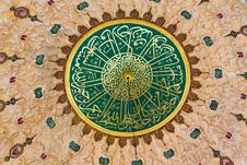 Free Dome Of A Mosque Stock Photo - 34697310