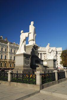 Monument Of Princess Olga Royalty Free Stock Image