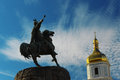 Free Bohdan Khmelnytsky Monument And Sofia Church Royalty Free Stock Image - 34737406
