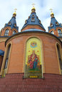 Free Russia. Temple Of The Icon Of The Theotokos. Stock Photo - 34905790