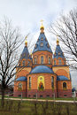 Free Russia. Temple Of The Icon Of The Theotokos. Stock Photo - 34906060