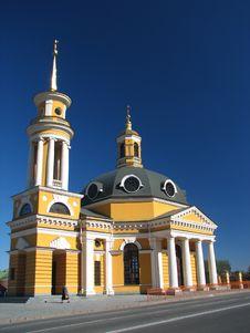 Free Yellow Church Stock Photos - 3501663