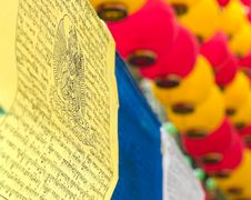 Buddhist Prayer Flag Royalty Free Stock Photography