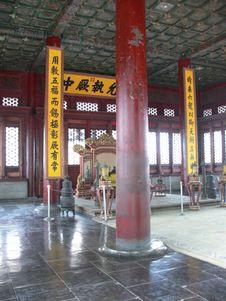 Free Forbidden City Royalty Free Stock Photography - 3508537