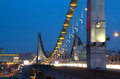 Free Russia. Moscow. Crimean Bridge. Royalty Free Stock Photography - 35041297
