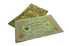 Free Rubles Bill Of Tsarist Russia Royalty Free Stock Photos - 35066388